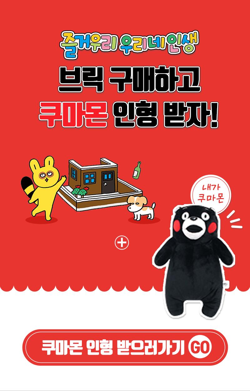 20181112_옥스포드블록 사은품이벤트_웹툰박스오피스1~20 작품 하단 ppl