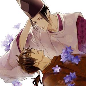 아베노 세이메이가 진정한 사랑을 할 리가 없어