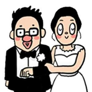 진짜 결혼