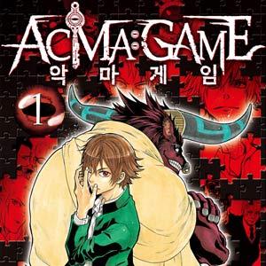 악마 게임(ACMA:GAME)