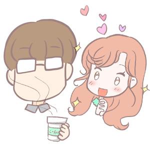 평범한 커플
