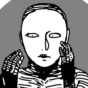 231화 - 인간의 탈 (1)