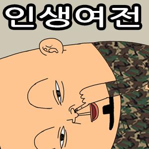 115화 - '그 날'의 순찰(1/2)