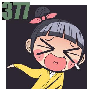 377화 - 사실은 내가..