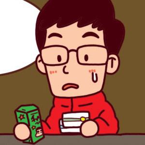 5화_위너