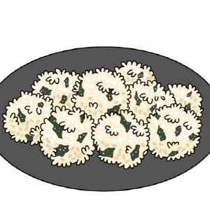 112화 - 김주먹밥