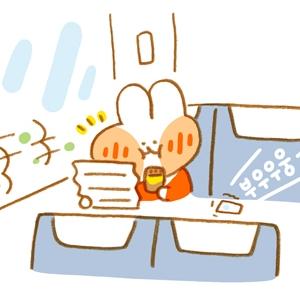 263화 - 안정