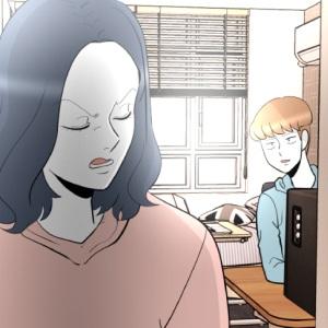 58화 < 단톡방 >